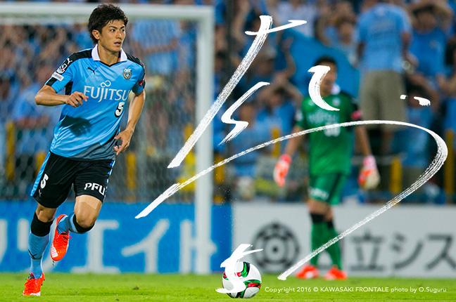 5月23日放送「中居正広のスポーツ!号外スクープ狙います!」に谷口彰悟が紹介されます。