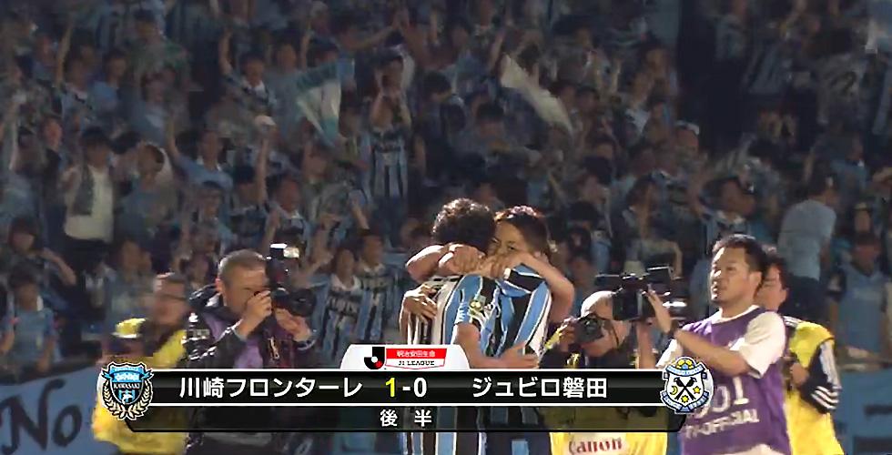 川崎フロンターレ×ジュビロ磐田 1対0で暫定首位キープ J1リーグ 1st 第14節ハイライト