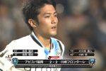 川崎フロンターレ×アビスパ福岡 痛恨のドローで首位陥落  J1リーグ 1st 第16節ハイライト