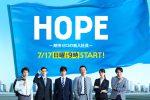 フジテレビ日曜9時のドラマ「HOPE」にカブレラが!?