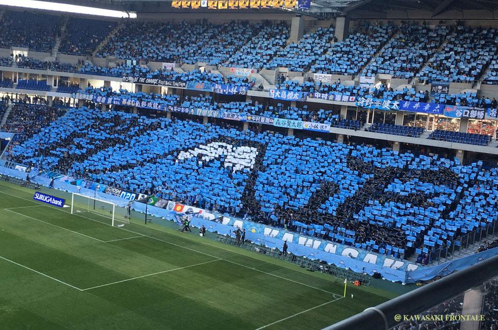 これが我らの誇りだ!天皇杯決勝、川崎フロンターレコレオの意味