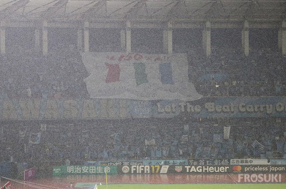 AT6分発表で湧きあがる雨の等々力競技場 第19節 川崎F×磐田
