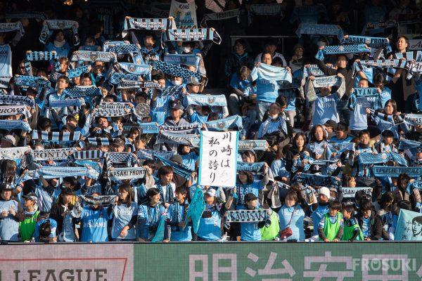 2018年Jリーグ全日程発表、川崎フロンターレは開幕と最終節に磐田と戦う