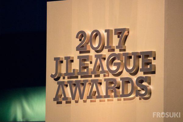 「サポーターの皆様のフェアプレーも大事です」フェアプレー賞での高円宮妃の心に響いたスピーチ
