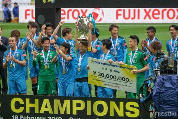 フォト95枚 FUJI XEROX SUPER CUP 2019 川崎フロンターレ×浦和レッズ