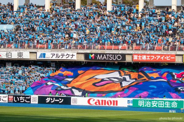 日程表を眺めていると見えるものがある。川崎フロンターレ2020年Jリーグ全日程