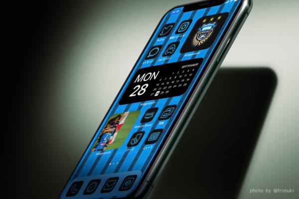 iphone(iOS14)の新機能ウィジェットでホーム画面をフロンターレっぽくしたい